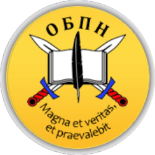 """Межрегиональная общественная организация """"Организация по борьбе с правовым нигилизмом"""""""
